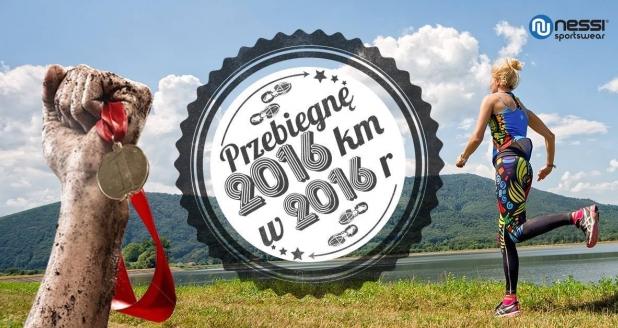 2016 km w 2016 roku z Nessi
